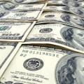 Cómo Buscar Dinero Perdido de Bonos del Gobierno:USA