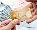 Intereses en Tarjetas de Crédito Suben para los Clientes Nuevos