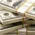 Cuánto es el Deficit de los Estados Unidos: A quien se le Debe la Deuda