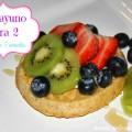 Waffles para el Desayuno en Menos de 5 Minutos